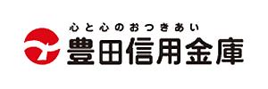 豊田信用金庫